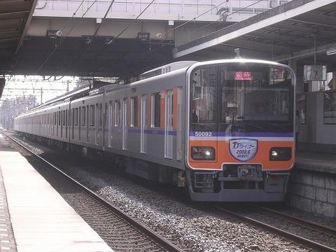 Dscn5752