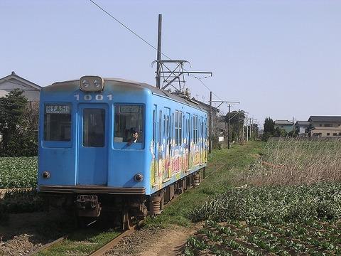 Dscn5701