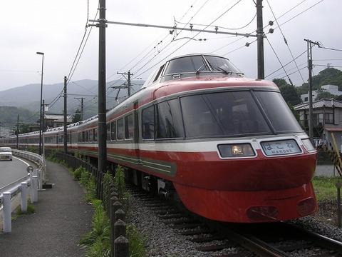 Dscn1671