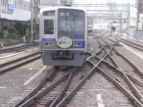 Dscn5928