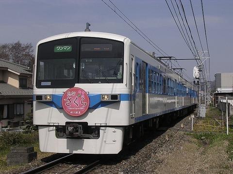 Dscn5934