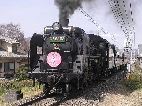 Dscn5947