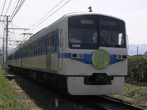 Dscn5949
