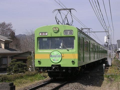 Dscn5951