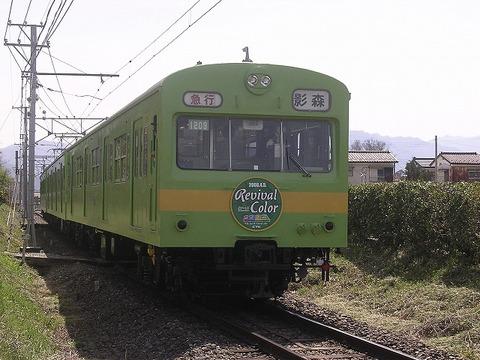Dscn5952