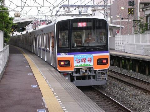 Dscn6067
