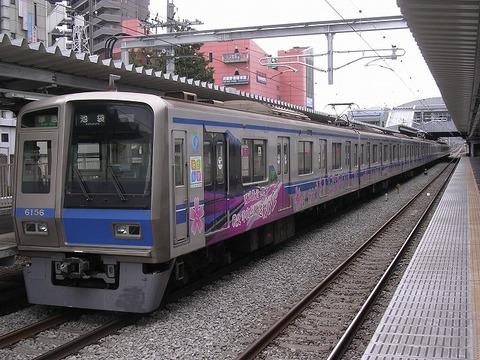 Dscn6080