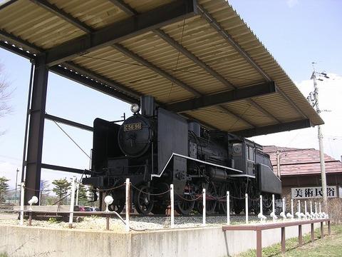 Dscn6161