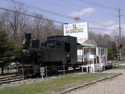 Dscn6186