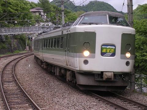 Dscn6254