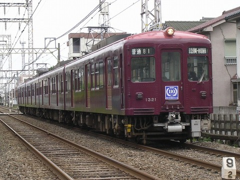 Dscn6303