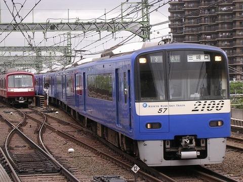 Dscn6309