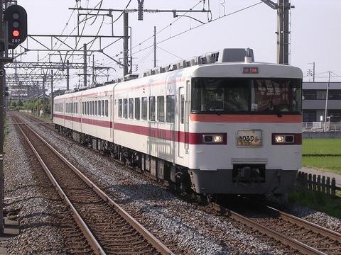 Dscn6352
