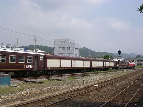Dscn6395