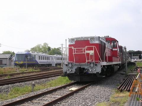 Dscn6400