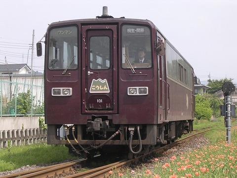 Dscn6408
