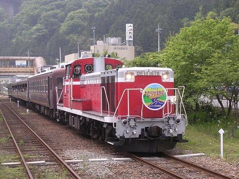 Dscn6430