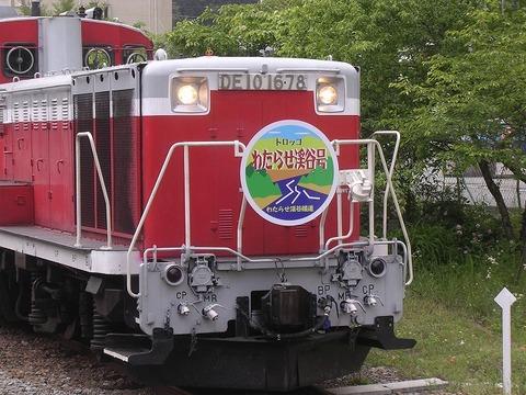 Dscn6432