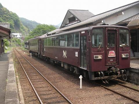 Dscn6446