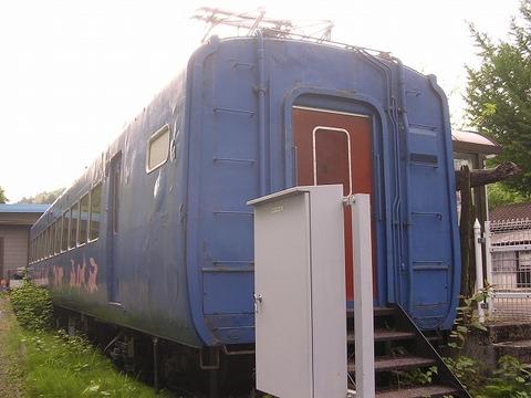 Dscn6463