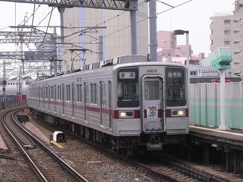 Dscn6504