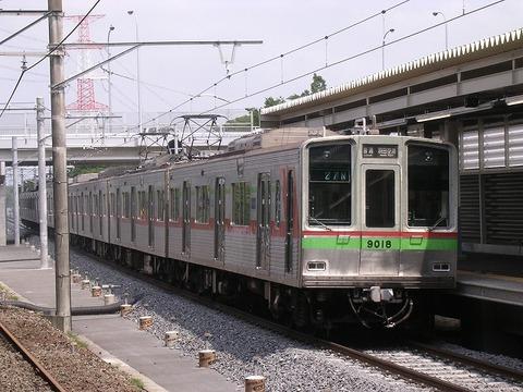 Dscn6526