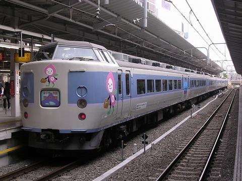 Dscn6583