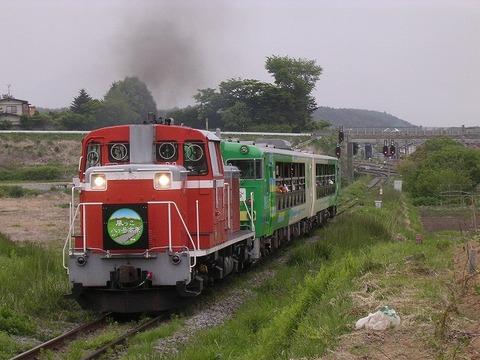 Dscn6606