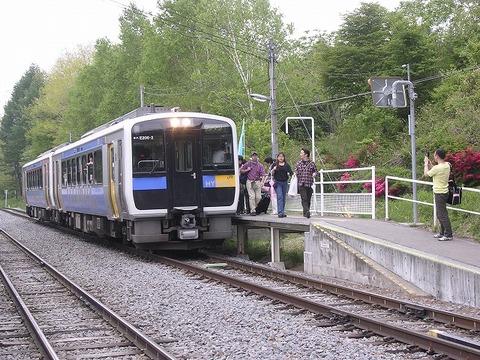 Dscn6612