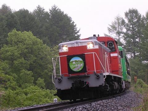 Dscn6621