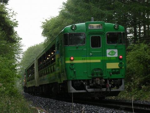 Dscn6622