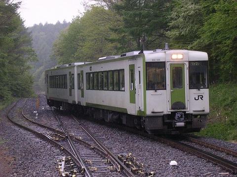 Dscn6630