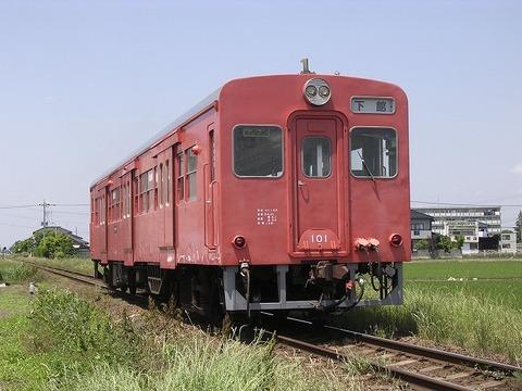 Dscn6679