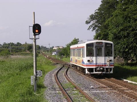 Dscn6697