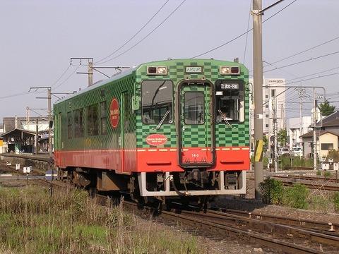 Dscn6716