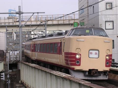 Dscn6732