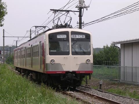 Dscn6832