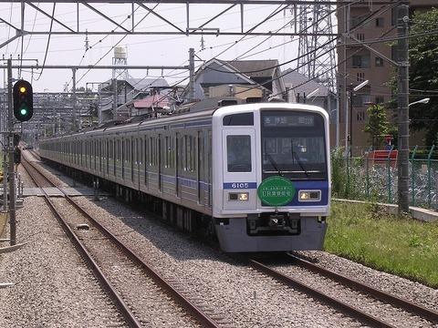 Dscn6904
