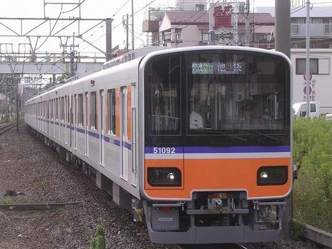 Dscn7010