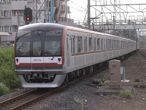 Dscn7012