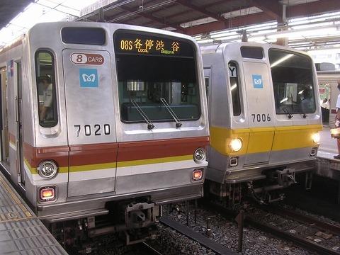 Dscn7019