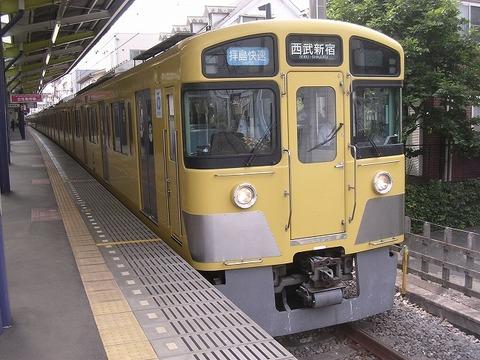Dscn7044