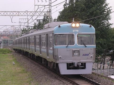 Dscn1320