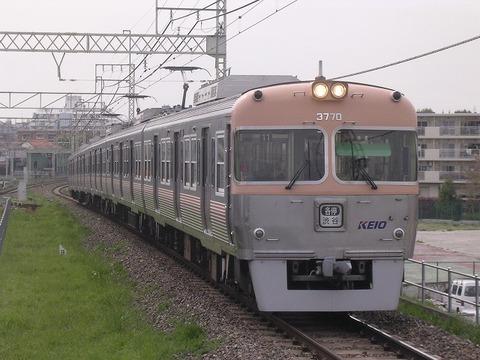 Dscn6056