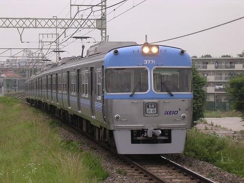 Dscn7029