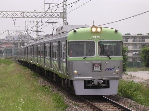 Dscn7030