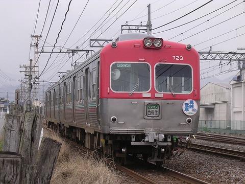 Dscn7273