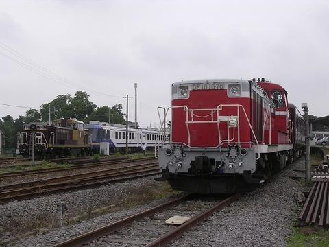 Dscn7274