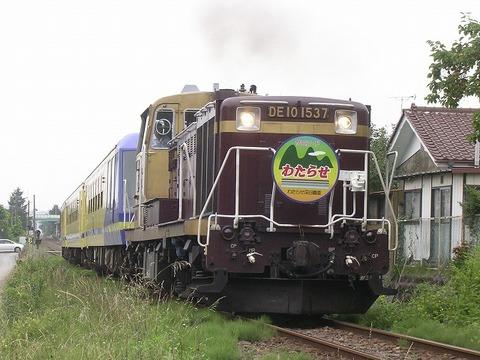 Dscn7279