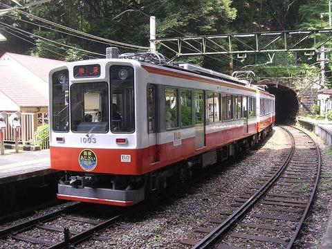 Dscn7357